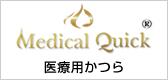Medical Quick