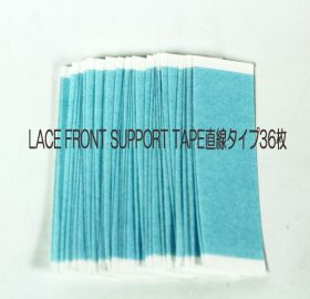 LACE FRONT SUPPORT TAPE 直線タイプ 36枚(強力シリコン両面テープ) (型番:B021)