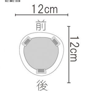 ヘアピース2-MM02-BOOM 分け目&つむじ自由タイプ(BOOMタイプ・サロン購入残金)