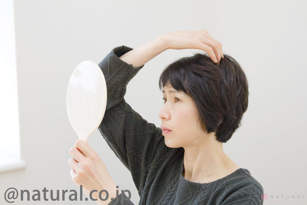 薄毛髪の悩み かつら増毛で解消
