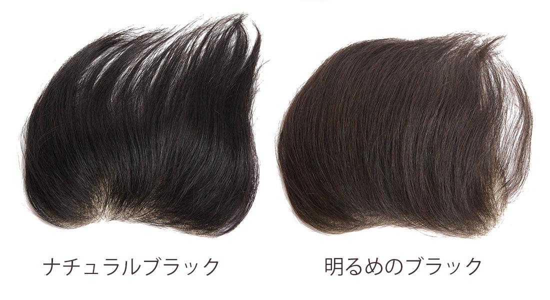 シール式の人工皮膚に植えてある人毛の貼るかつら 色2色