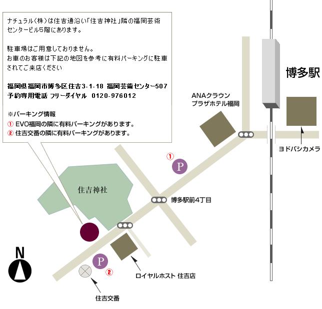 ナチュラル(株)ナチュラルブレスト(株)地図