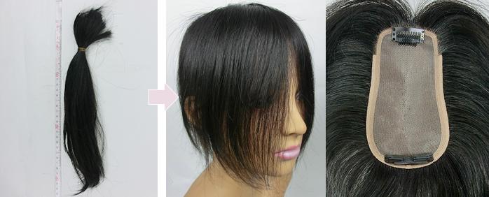 自毛で作るヘアピース TP100R-MONO製作例 少々傷んだ髪でもOK