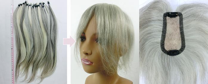 自毛で作るヘアピース TP100R-MONO製作例 白髪のウィッグ