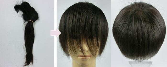 奥様の髪で旦那様のかつらをつくった 自毛で作るオーダーメイドかつら 地毛で作成したヘアピース