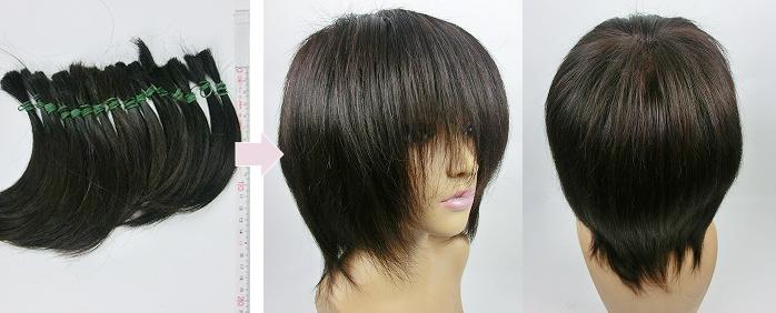 自毛で作るオーダーメイドかつら 地毛で作成したヘアピース