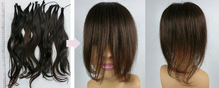 自毛で作るヘアピース作成例 円形脱毛症のための自髪から作るウィッグ