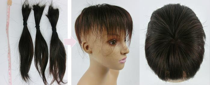 自毛で作るヘアピース作成例 抗がん剤治療で抜ける前に自髪から作るウィッグ