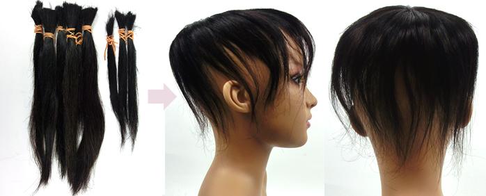 前髪重視の自毛で作るヘアピース作成例
