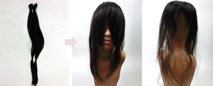 自毛で作るヘアピース作成例 55㎝のロングウィッグ