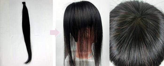 自毛で作るヘアピース作成例30㎝の自髪から作るウィッグ