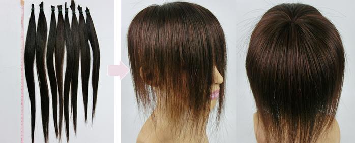 自毛で作るヘアピース作成例 姉妹の自髪から作るウィッグ