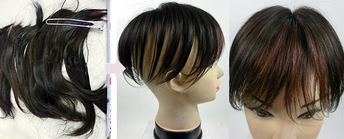 自毛で作るヘアピース作成例 自髪から作るウィッグリピーター様