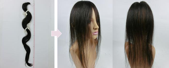 自毛で作ったヘアピース 成人式の後にカットした地髪でかつらを作る